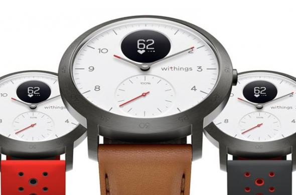Withings Steel HR Sport - Fotografii oficiale: Withings-Steel-HR-Sport_001.jpg