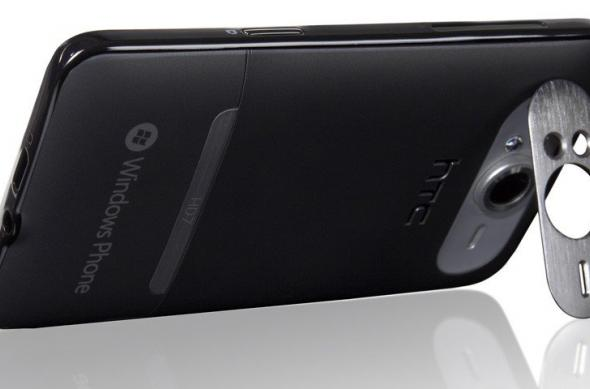 HTC HD7, clona de HTC HD2 cu Windows Phone 7 la bord?: htc_hd7_01.jpg