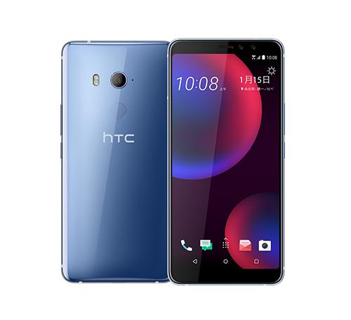 HTC U11 EYEs - Fotografii oficiale: HTC-U11-EYES_010.jpg