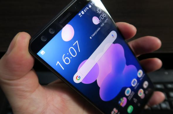 HTC U12+ - Fotografii Hands-On: HTC-U12-Plus_010.JPG
