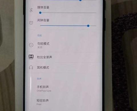OnePlus 7 Pro Leak (fotografii hands-on): image1.jpg
