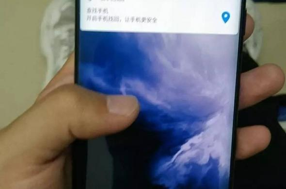 OnePlus 7 Pro Leak (fotografii hands-on): image4.jpg