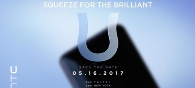 HTC U va fi anunțat oficial pe data de 16 mai; taiwanezii trimit invitațiile de presă (Video)