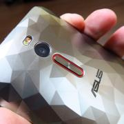 ASUS ZenFone 2 Deluxe Special Edition Review