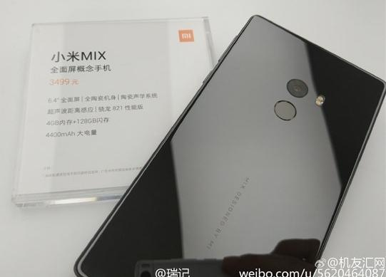 Xiaomi Mi Mix - Fotografii hands-on: Xiaomi Mi Mix (12).jpg