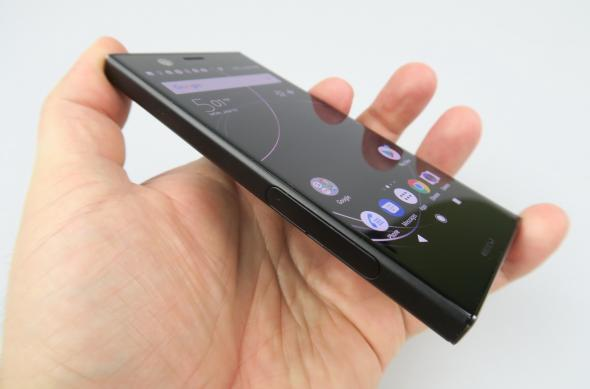 Sony Xperia XZ1 Compact - Galerie foto Mobilissimo.ro: Sony-Xperia-XZ1-Compact_048.JPG