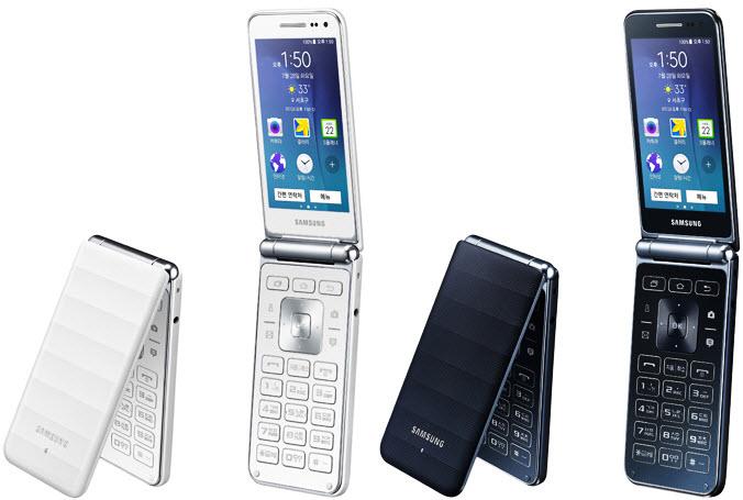 Telefoanele Cu Clapetă Sunt 238 N Continuare La Modă Samsung