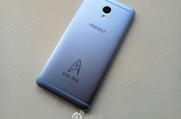 eizu M3 Max Star Trek Beyond Edition: Meizu-M3E-Star-Trek-Version-03.jpg