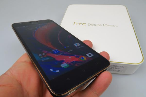 HTC Desire 10 Lifestyle - Unboxing
