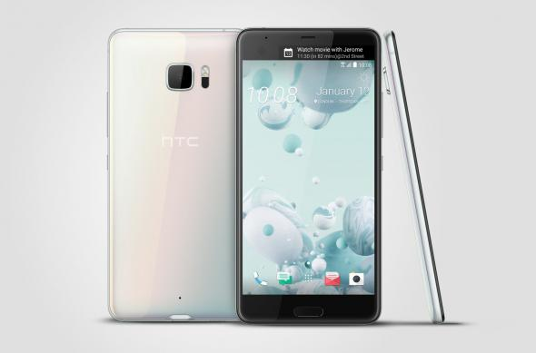 HTC U Ultra - Fotografii oficiale: HTC U Ultra_Ice White (1).jpg