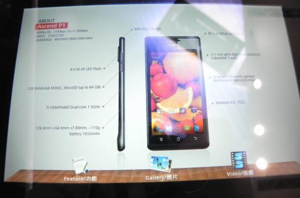 MWC 2012: Huawei Ascend P1 preview - telefon subțire cu Android 4.0, display Super AMOLED (Video): dscn0674jpg.jpg