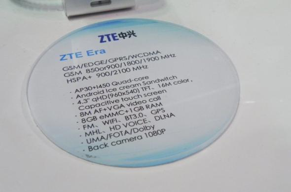 MWC 2012: ZTE Era preview - un telefon quad-core cu Android 4.0 și de la chinezi (Video): dscn0602jpg.jpg