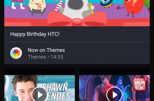 HTC U12+ - Screenshots: Screenshot_20180605-145554.jpg