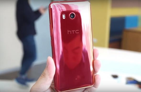 HTC U11 - Capturi clip hands-on: HTC-U-11-Capturi-Hands-on_012.jpg