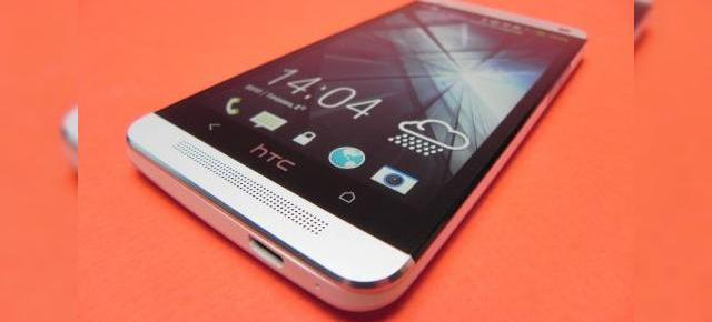 Review HTC One: one for the money, one for the show! (Video)