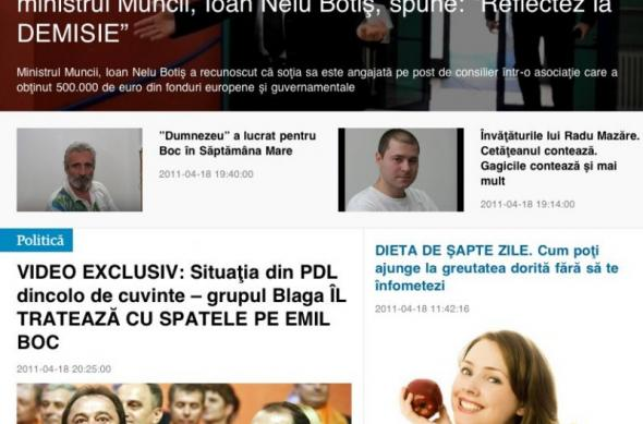 Adevărul versus Gândul: duel de aplicații pe iPad 2; Invitat surpriză - revista One (Video): ipad_2_screenshots_15.jpg